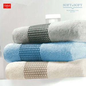 ERA Set Bath Towel 3 Handtowels + 3 Guest Towels Jacquard
