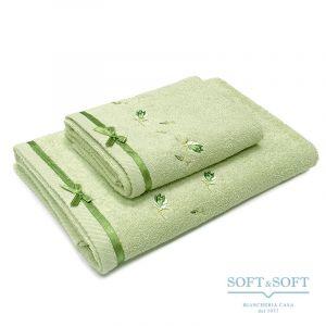 NAXOS Embroided Bathtowel Set 1+1 Pure Cotton