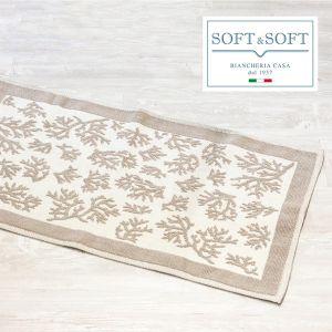 REEF tappeto jacquard coralli cm 60X110 puro cotone