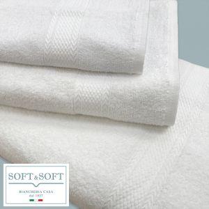 Siri towel bath towel 100x150 cm pure white cotton gr. 380