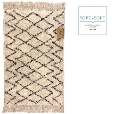Maya modern carpet with fringes 50x80 cm pure Cotton