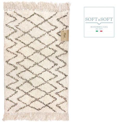 Maya modern carpet with fringes 50x80 cm pure Cotton