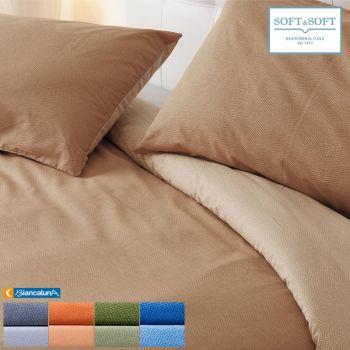 Copripiumino double face per letto matrimoniale tinta unita, in diversi colori grigio, marrone, azzurro, rosso, lilla, arancio, verde