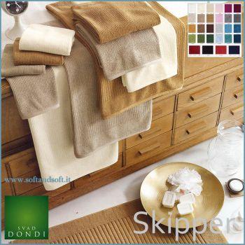 Asciugamani casa in spugna di puro cotone a ricciolo basso panna tortora cammello