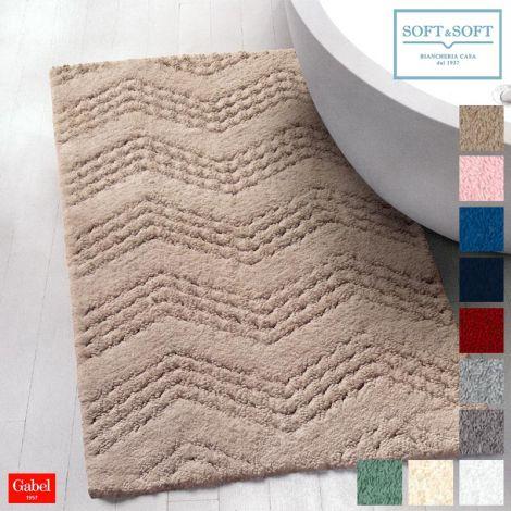 TINTUNITA Bath Mat Jacquard in Pure Cotton 70x140 GABEL